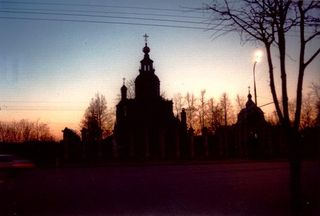 Moscou - Eglise St Jean Le Guerrier